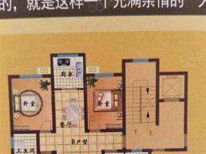 皇冠娱乐网站城东新区远大三居室