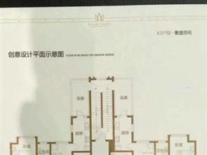 缔景城现房20层楼.王双卧+客厅朝阳送连廊包更名