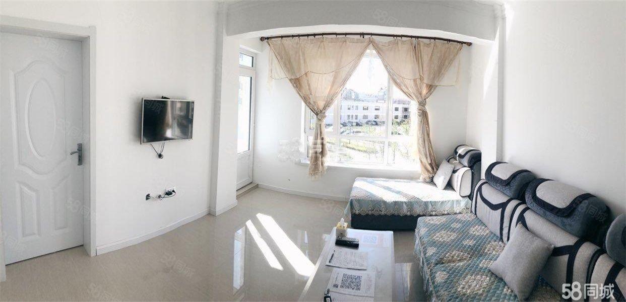 水木阳光,80平精装2室,家具家电齐全,可月租日租半年租!