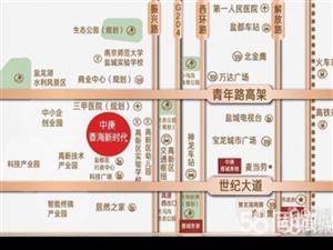 中庚香海新时代城投力作大小三房供您选择即将开盘享