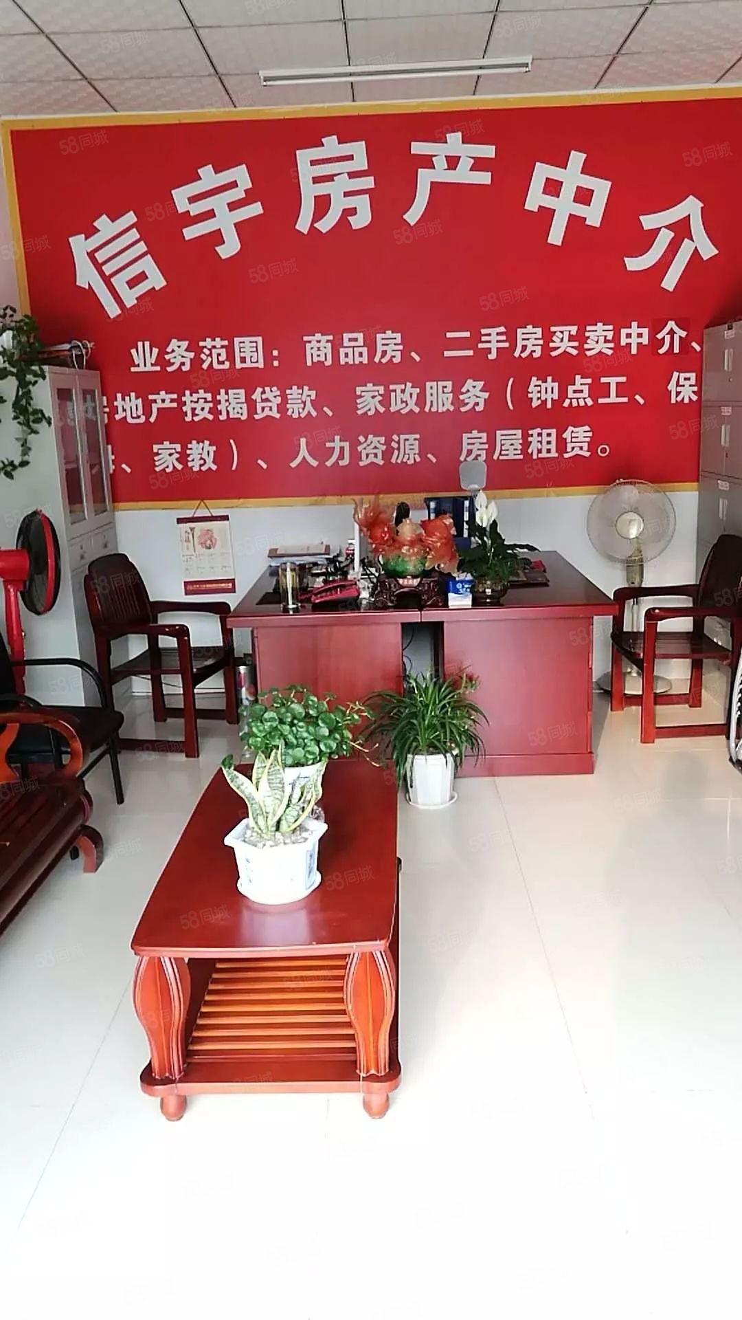 霍邱县城关镇乔毛坯三别墅出售