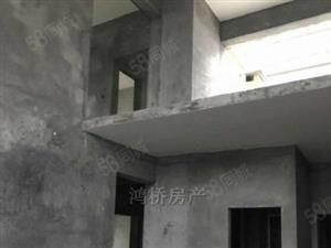 稀有楼中楼合理空间划分毛坯房给您更多的自由装修空间!可按揭