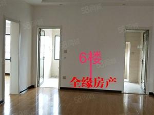 五柳树西门旁熊家窑变电站院内精装6楼出售(三室一厅厨卫)