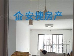 保靖县锦绣名城城中心房