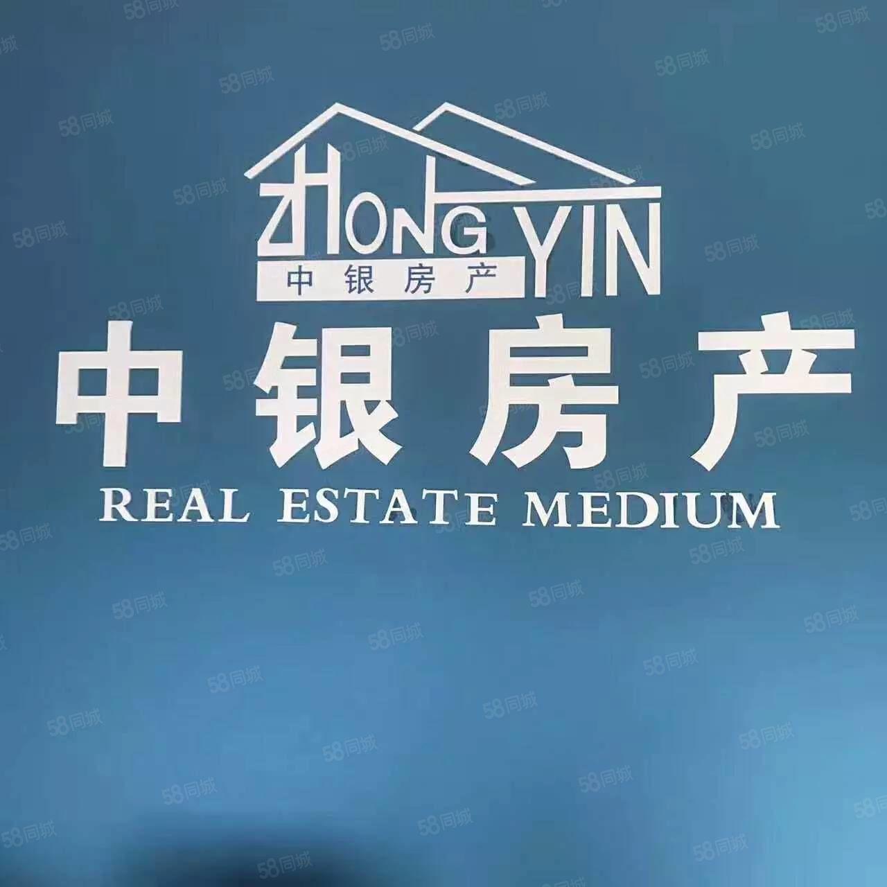 中银房产小熊、精装一房两房三房出租、优质房源出租各大小区都有