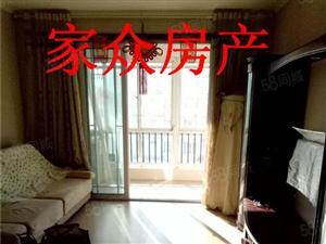 凤凰山庄西区三室两厅家电家具齐全可拎包入住