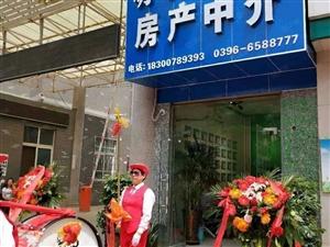 上蔡县东工业区厂房出租