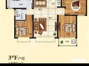 东城《鹏洲丽城》99平全阳小三室,包更名
