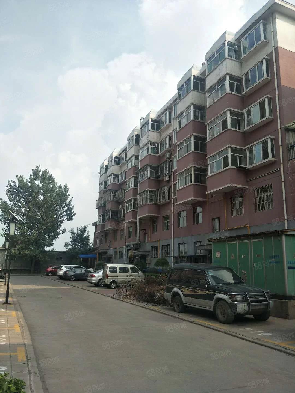 滨西家园北区还迁房框架结构五层包后期便宜出售仅限全款