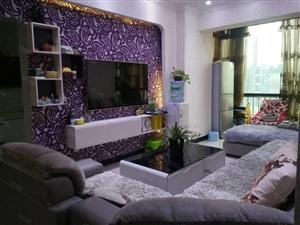 光大广场+三室精装修+150平米+拎包即住+家具家电齐全!