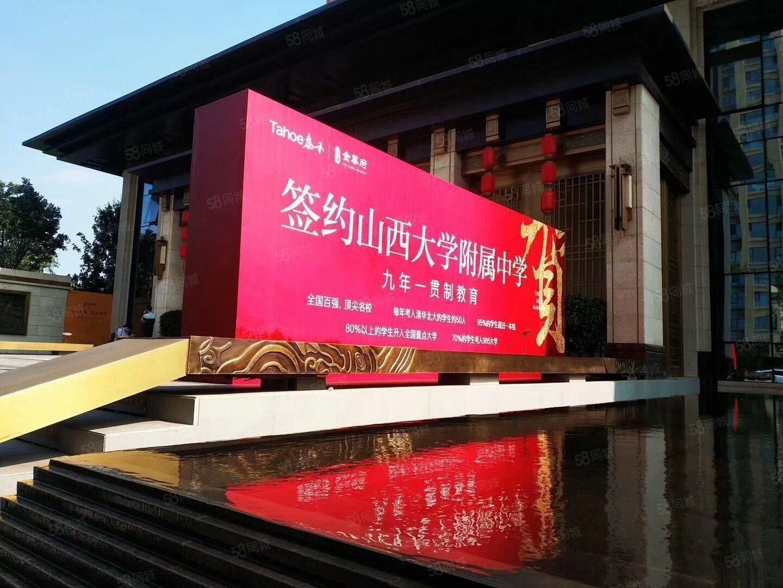 泰禾金尊府,晋阳湖,签约山大附中,精装修,小区园林设计