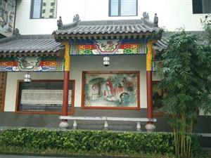 儒林文化苑临新市政府如意湖精装修三室两厅双卫包更名150万