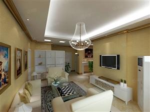万芳园5楼110平三室两厅精装修带整体厨房卫浴