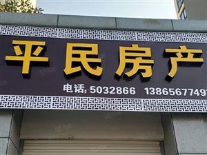 淮畔明珠超高性价比没有犹豫的机会赶紧看房