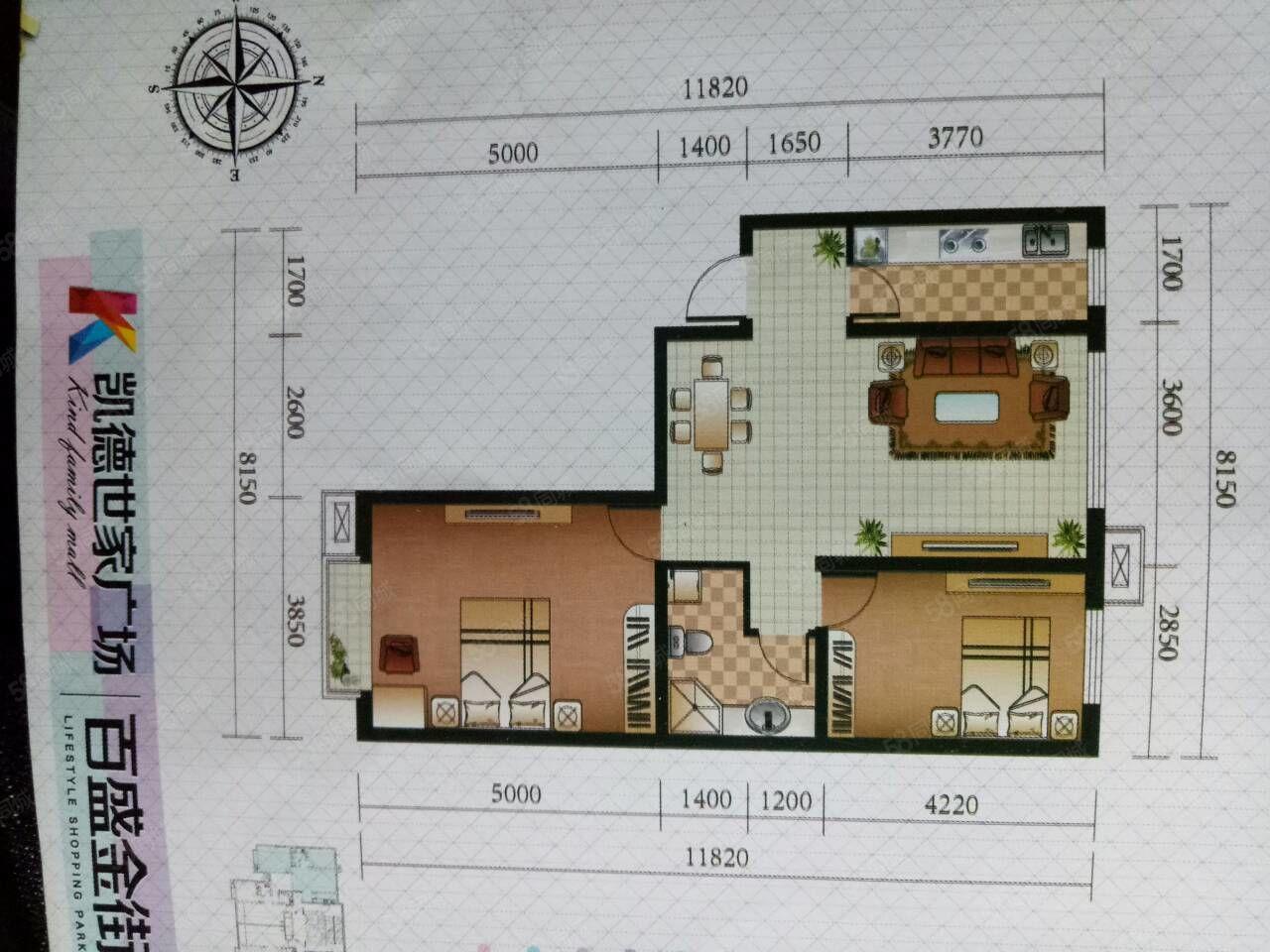 桐城中央小区2室好房急售55万低价