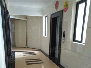 东方新城,电梯中高层,毛坯靓房仅售79万