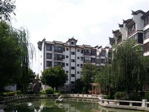 毛坯南北5楼随时看房楚雄62万120平3房星宿家园二区