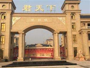 景秀江山,悦倾城,现房,可贷款82万,包更名,