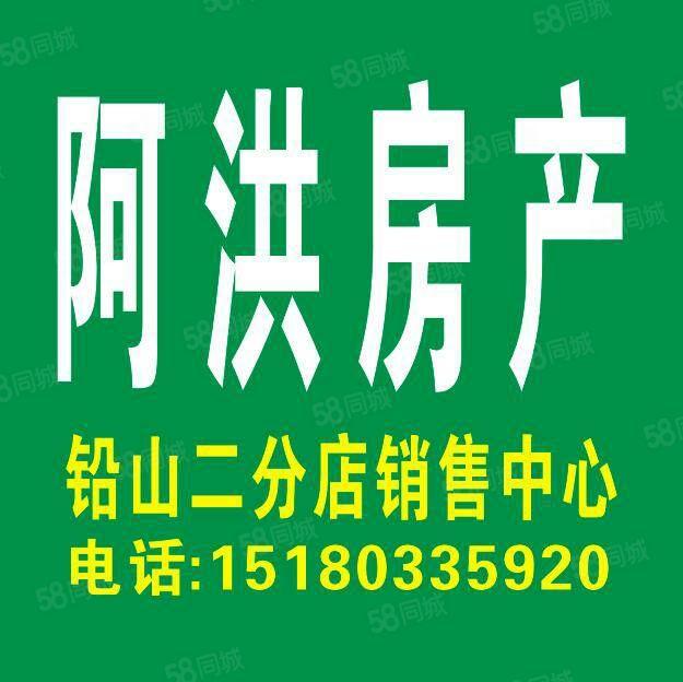 狮江一号4室2厅2卫毛坯电梯12楼总高18楼