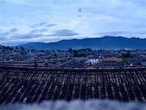 茶马古道风韵的青石板纳西风铃的篝火人家远离城市的喧嚣