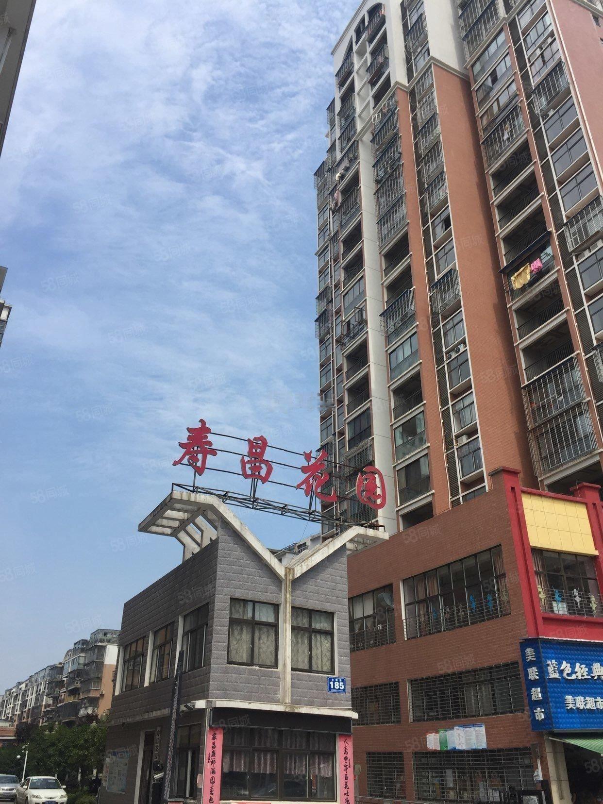 寿昌花园(古城路)2室1厅1卫