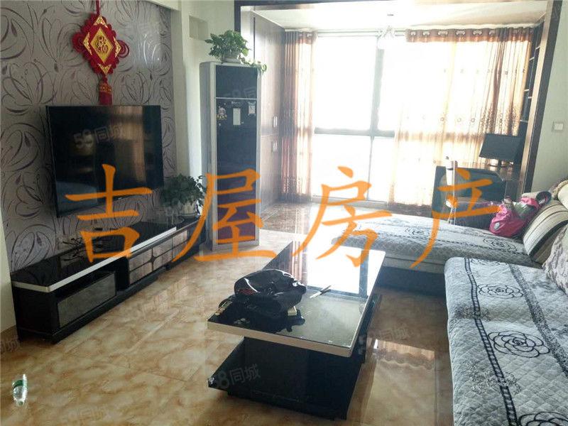 世纪锦江精装2室3个空调客厅有柜机高档小区环境好
