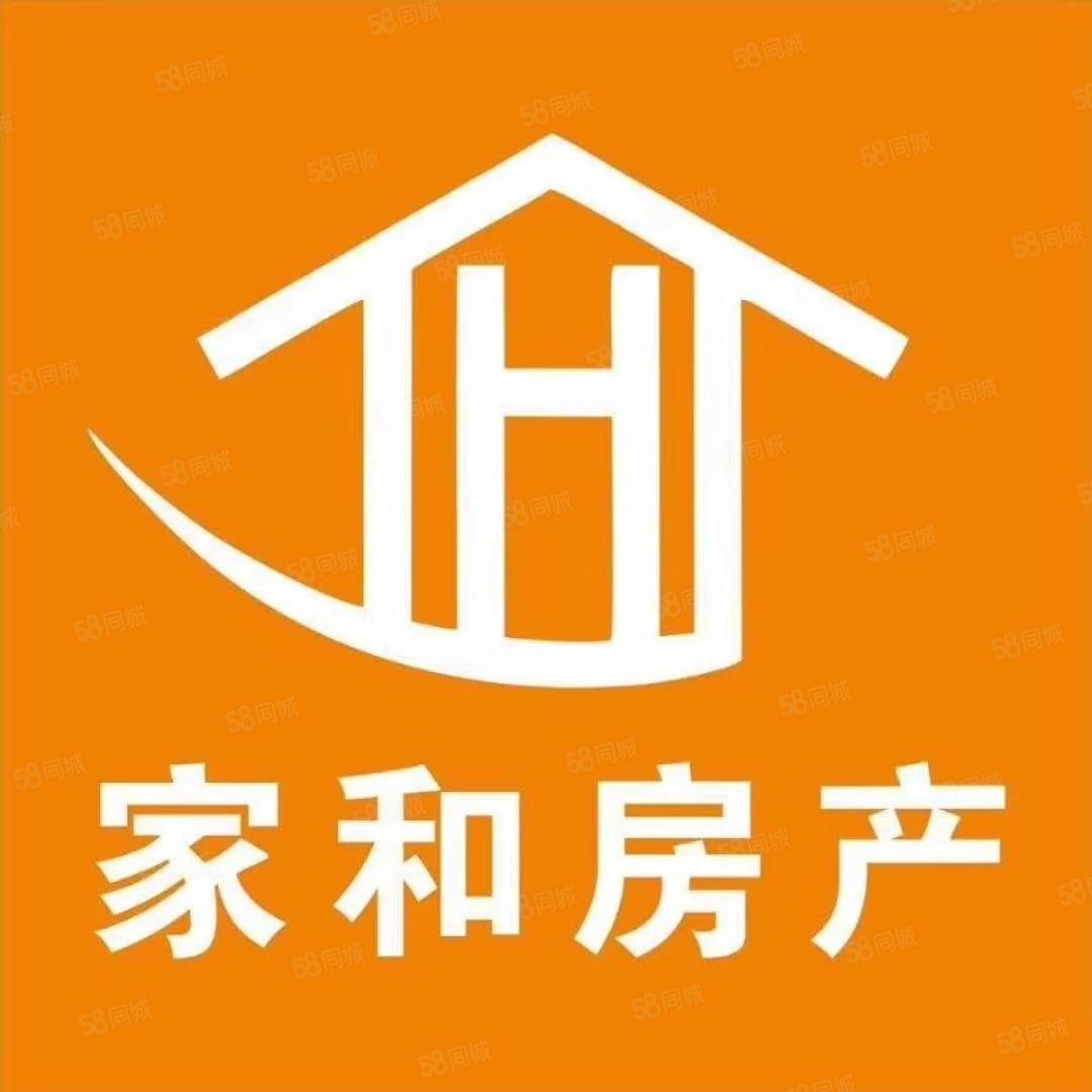 嘉宁花园多套公寓出售,70年产权,可贷款,首付五万左右即可。