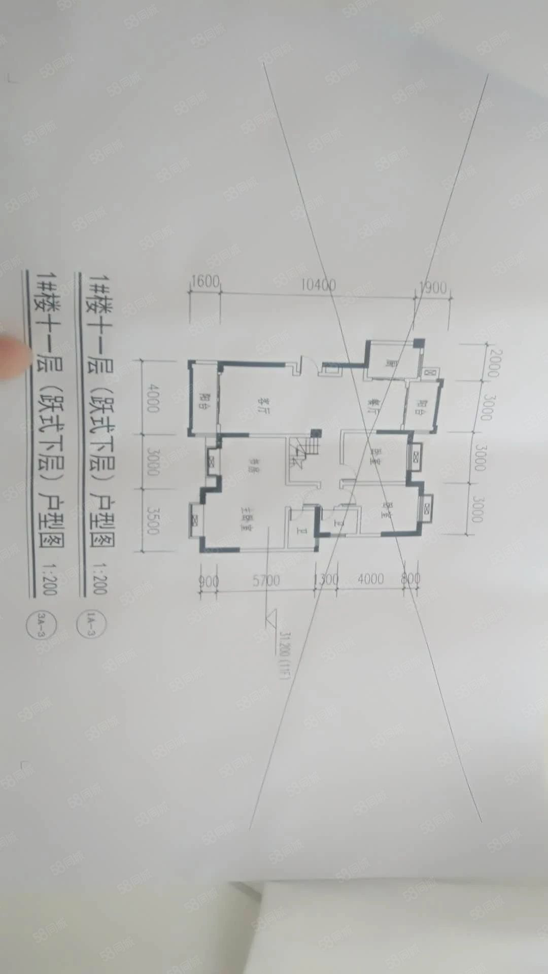 嘉宁花园11跃12复式楼出售