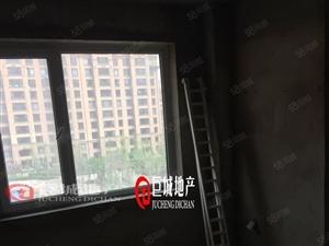 巨城地产魏佳:急售首创象墅143平105万一口价半装修