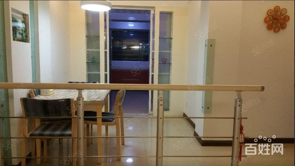 书香家园B区133平精装修,多层4楼东西齐全,拎包入住