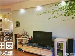 南岸西区江景苑130平田园风格精装修业主安心卖哦!!