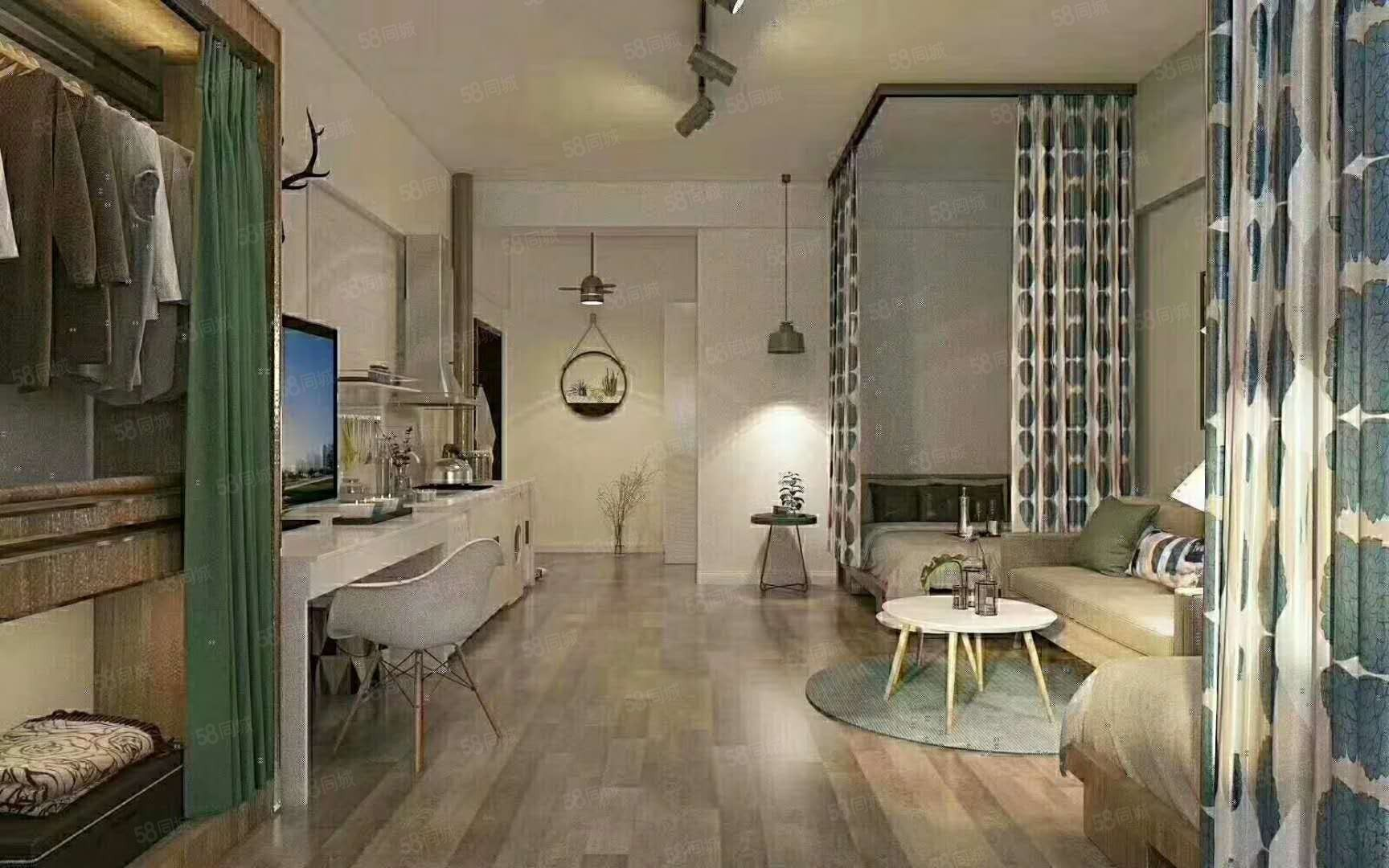 新天地一手公寓赚钱渠道6600一平方带托管政策