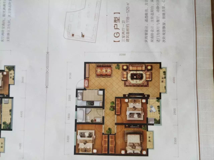 金海学府三室两厅仅售90万抓住机会房源紧张G户型