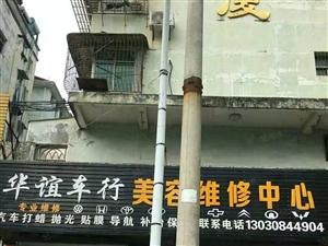 红光大厦下面十一个店铺出售,即买即收租17000每平方