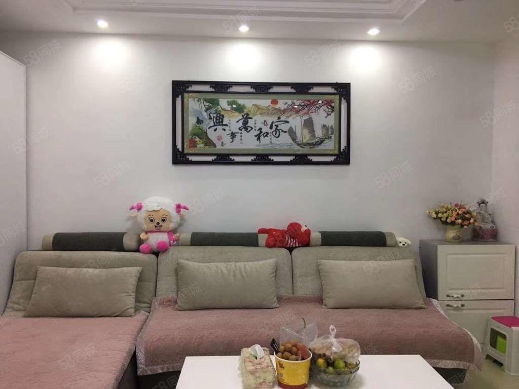 北京路康城美好人家温馨两房家具家电齐全拎包入住