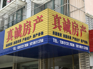 教师公寓(与学校一路之隔,菜场、超市、商业圈就在周边~~)