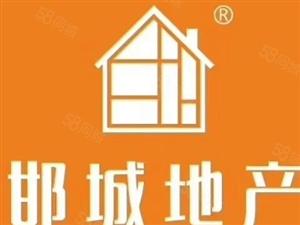 金源三里堤社区小两居简装包更名带大车库