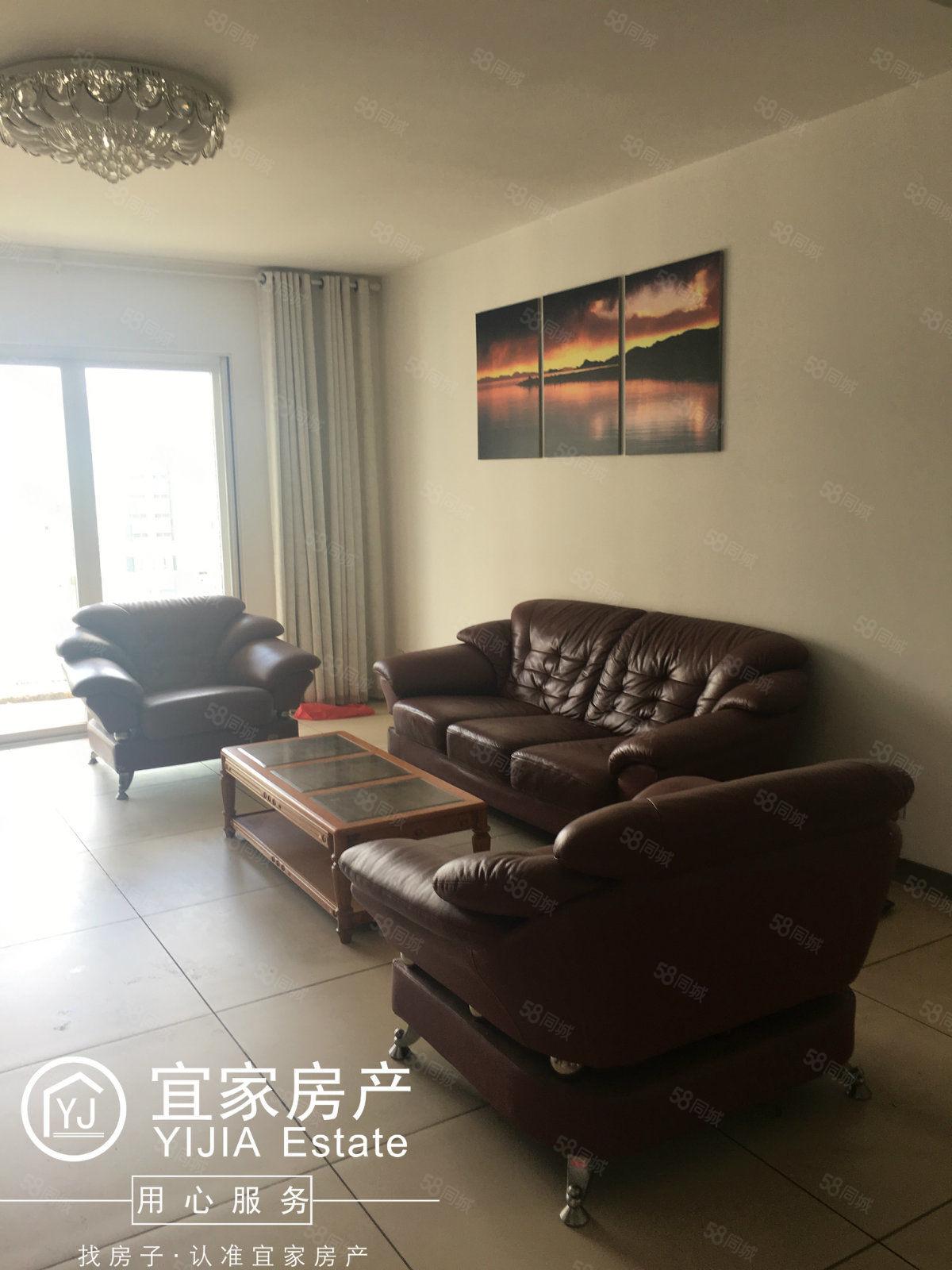 世纪华庭、156平米、3室2厅2卫、精装修、带家具家电和车位