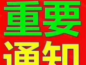 毛坯:欧亚钻石明城5楼80.07平29.8万