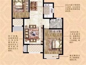 瑞马名门三期经典两居室87.02平75.7万罗纳户型