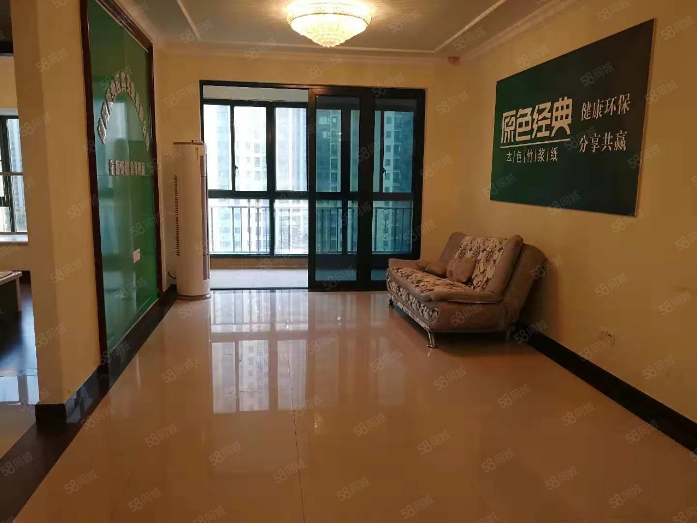 恒大名都93平米精装修大两居可办公可自住有钥匙看房方便