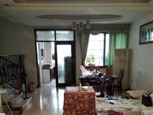 正大房产三和家园三室+141平米+精装修+车库19平米