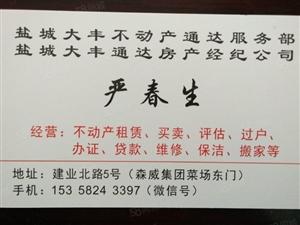 18184通达房产租浦江名苑附近套房3室1厅设施全90平米
