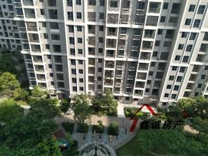 中骏富雅角美水岸新城3房2厅,首付24万买学位读双十角小