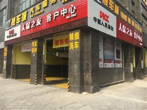 火热全城东城国际沿街店面,游乐园对面带租出售热闹地段