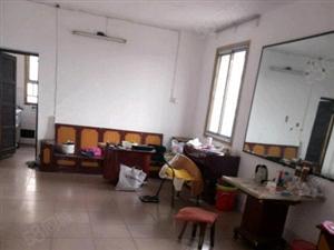 家缘房产仅20.8W可买到学位房一中家属楼温馨2室