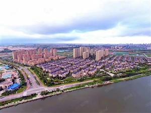 东营理想之城玉兰花园154.6平三室两厅一厨两卫急售