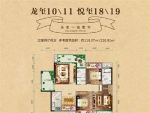 宝悦龙玺26楼电梯房三房两厅毛坯50万