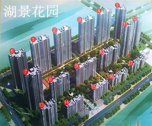 薛城湖景花园包更名送储藏室送维修基金