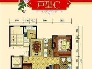 鸿鑫俊景4万转让费业主包更名多层电梯洋房绑定储藏室